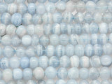 Blue Chalcedony Irregular Round Gemstone Beads 8mm (GS3683)