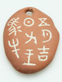 Terracotta & White Ceramic Oval Pendant 62mm (AP1856)