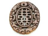 Carved Jade Gemstone Pendant 62mm (GSP1313)
