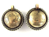Copper & Brass Tibetan Coin Pendant 29mm (TB482)