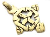 Brass Coptic Cross Pendant - 40-42mm (CCP628)