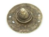 Old Brass Medallion 48mm - Ethiopia (ME455)