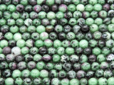 Ruby Zoisite Round Gemstone Beads 5mm (GS4211)