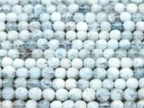 Aquamarine Faceted Round Gemstone Beads 5-6mm (GS4237)