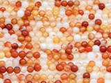 Carnelian Agate Round Gemstone Beads 4mm (GS4292)