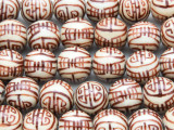 Round w/Red Design 12mm - Glazed White Porcelain Beads (PO413)
