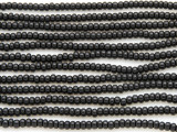 Black Glass Seed Beads - 8/0 (SB110)
