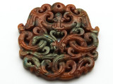 Carved Jade Gemstone Pendant 69mm (GSP1829)