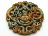 Carved Jade Gemstone Pendant 70mm (GSP1830)