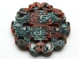 Carved Jade Gemstone Pendant 67mm (GSP1832)