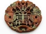 Carved Jade Gemstone Pendant 70mm (GSP1833)