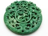Carved Jade Gemstone Pendant 72mm (GSP1842)