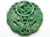 Carved Jade Gemstone Pendant 68mm (GSP1847)