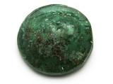 Afghan Ancient Roman Glass Pendant 31mm (AF613)