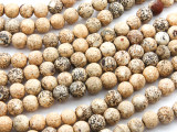 Matte Wood Agate Round Gemstone Beads 8mm (GS4462)