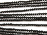 Jet Round Gemstone Beads 4mm (GS4496)