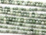 Jade Round Gemstone Beads 6mm (GS4518)