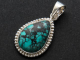 Sterling Silver & Turquoise Pendant 25mm (AP1997)