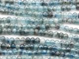 Kyanite Round Gemstone Beads 6mm (GS4588)