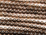 Smoky Quartz Faceted Round Gemstone Beads 8mm (GS4608)