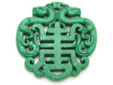 Carved Jade Pendant 66mm (GSP2233)