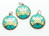 Turquoise & Brass Ornate Tibetan Pendant 48mm (TB593)