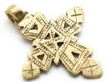 Coptic Cross Pendant - 61mm (CCP648)