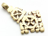 Coptic Cross Pendant - 57mm (CCP662)