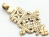 Coptic Cross Pendant - 59mm (CCP674)