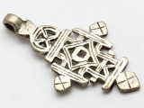 Coptic Cross Pendant - 72mm (CCP677)
