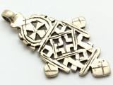 Coptic Cross Pendant - 63mm (CCP685)