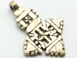 Coptic Cross Pendant - 56mm (CCP686)