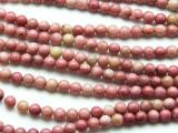 Rhodonite Round Gemstone Beads 4-5mm (GS4702)