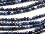 Sodalite Round Gemstone Beads 4mm (GS4711)