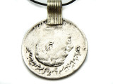Afghan Tribal Pendant - Coin 40mm (AF811)