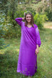 """The Unwind"" kaftan in Ombre TieDye pattern"