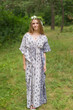 """Timeless"" kaftan in Chevron Dots pattern"