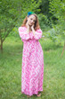 """Button me down"" kaftan in Chevron pattern"