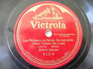 ENRICO CARUSO Victrola 513 OPERA 78 TCHAIKOVSKY Don Juan Serenade