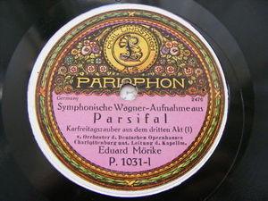 EDUARD MORIKE Parlophon 1031 78rpm PARSIFAL