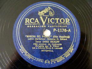 DAVID HICKOPF Victor P 1176 JEWISH 78 SHIR HAPALMAJ / VEOLAI