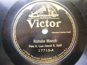 PALE K. LUA - DAVID K. KALLL Victor 17710 HAWAIAN GUITAR 78 KOHALA MARCH / HONOL