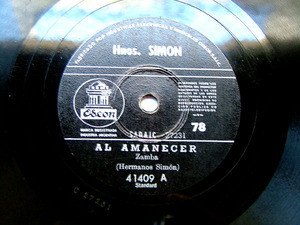 HNOS. SIMON Odeon 41409 ARG FOLK 78rpm CHACARERAS
