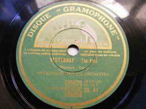 CHARLIE BARNETT / ARTIE SHAW Gramophone SG-31 JAZZ 78 CHEROKEE