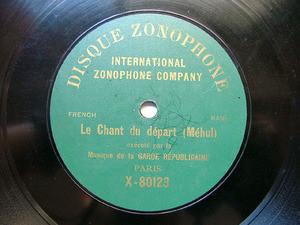 GARDE REPUBLICAINE Zonophone 80130 78rpm CHANT DU DEPAR