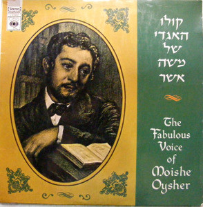 MOISHE OIYSHER Cbs 63969 The Fabulous Voice HEBREW LP