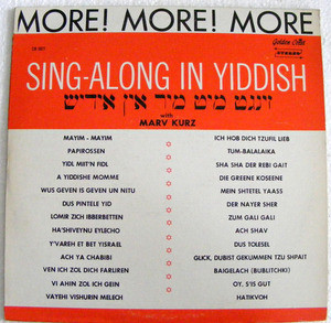 MARV KURZ Golden Crest 3077 SING-ALONG IN YIDDISH LP