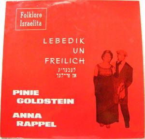 PINIE GOLDSTEIN & ANNA RAPPEL LP-107 LEBEDICK UN FRE LP