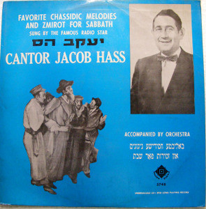 JACOB HASS Galton 5748 CHASSIDIC, ZMIROT FOR SABBATH LP