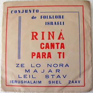 "Rare CONJUNTO DE FOLKLORE ISRAELI RINA 7"" ARGENTINA LP"